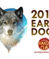 2018 Earth Dog